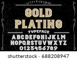 vintage font alphabet... | Shutterstock .eps vector #688208947