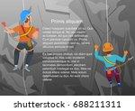 vector illustration of two... | Shutterstock .eps vector #688211311