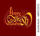 'happy ganesh chaturthi'... | Shutterstock .eps vector #688212211
