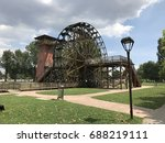 kentpark  sakarya  turkey....   Shutterstock . vector #688219111