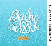 back to school  vector... | Shutterstock .eps vector #688243441