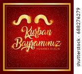 kurban bayrami | Shutterstock .eps vector #688276279