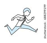 executive businessman cartoon | Shutterstock .eps vector #688299199