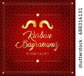 kurban bayrami vector... | Shutterstock .eps vector #688316131