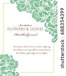 romantic invitation. wedding ... | Shutterstock .eps vector #688354399