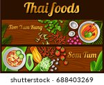two thai delicious and famous...   Shutterstock .eps vector #688403269