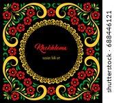 floral ornamental frame in... | Shutterstock .eps vector #688446121