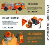 horizontal banners set of... | Shutterstock .eps vector #688453735