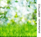green nature background with... | Shutterstock . vector #688477411