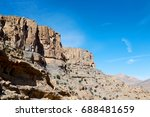 gorge and canyon the deep... | Shutterstock . vector #688481659