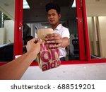 angono  rizal  philippines  ... | Shutterstock . vector #688519201
