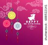 happy mid autumn festival | Shutterstock .eps vector #688522141