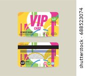front and back vip member card... | Shutterstock .eps vector #688523074