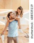 happy little daughter... | Shutterstock . vector #688535119