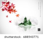 red japanese maple leaves and... | Shutterstock .eps vector #688543771