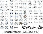 cartoon eyes in vector | Shutterstock .eps vector #688551547