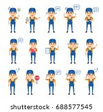 set of auto mechanic characters ... | Shutterstock .eps vector #688577545