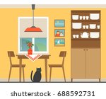 illustration with modern dining ... | Shutterstock .eps vector #688592731