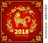 Stock vector dog is a symbol of the chinese new year design for greeting cards calendars banners 688619845