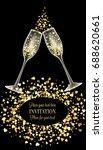luxury wedding invitation card... | Shutterstock . vector #688620661