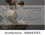 qualification certificate of... | Shutterstock .eps vector #688683565