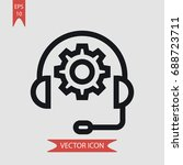 support vector icon ... | Shutterstock .eps vector #688723711
