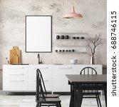 mockup interior kitchen in loft ... | Shutterstock . vector #688746115