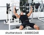 young bodybuilder training in... | Shutterstock . vector #68880268