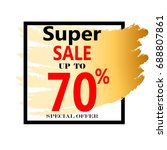 super sale. web banner with... | Shutterstock .eps vector #688807861