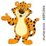 Cheerful Tiger