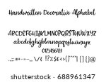 decorative calligraphic... | Shutterstock .eps vector #688961347