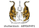 thai traditional tattoo  tiger | Shutterstock .eps vector #689069491