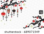 chinese new year vertical red... | Shutterstock .eps vector #689071549