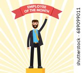 employee of the month character ... | Shutterstock .eps vector #689099011