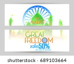 nice and beautiful sale header... | Shutterstock .eps vector #689103664