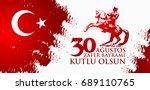 30 agustos zafer bayrami.... | Shutterstock .eps vector #689110765