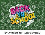 concept of education. school... | Shutterstock .eps vector #689139889
