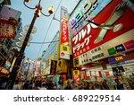osaka  japan   july 17  2017 ... | Shutterstock . vector #689229514
