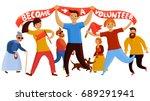 volunteers composition with... | Shutterstock .eps vector #689291941