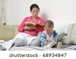 a chinese family  the mother... | Shutterstock . vector #68934847