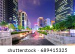 Colorful City Lights Of...