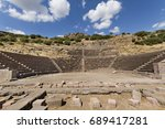 antique amphitheatre in the... | Shutterstock . vector #689417281