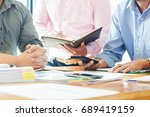 business people discussing... | Shutterstock . vector #689419159
