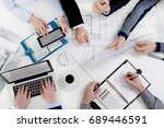 business people discussing... | Shutterstock . vector #689446591