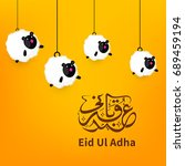 happy eid ul adha  creative...   Shutterstock .eps vector #689459194