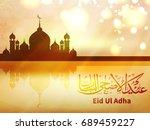 happy eid ul adha  creative...   Shutterstock .eps vector #689459227