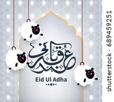 happy eid ul adha  creative... | Shutterstock .eps vector #689459251