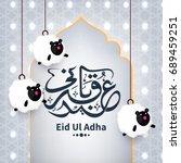happy eid ul adha  creative... | Shutterstock .eps vector #689459251