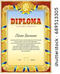 diploma blank template with... | Shutterstock .eps vector #689513305