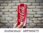 kuala lipis   pahang   malaysia ... | Shutterstock . vector #689560675